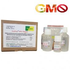 Набір магнітної пробопідготовки ДНК NeoPrep DNA Magnet plant (пробопідготовка ГМО-рослина)