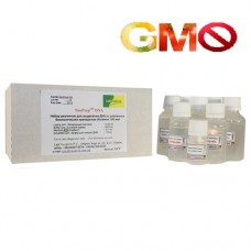 Набір пробопідготовки ДНК NeoPrep DNA plant (пробопідготовка ГМО-рослина)